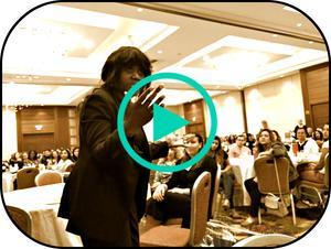 Summit Explainer Video